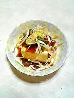 中華の前菜☆ピータン豆腐☆