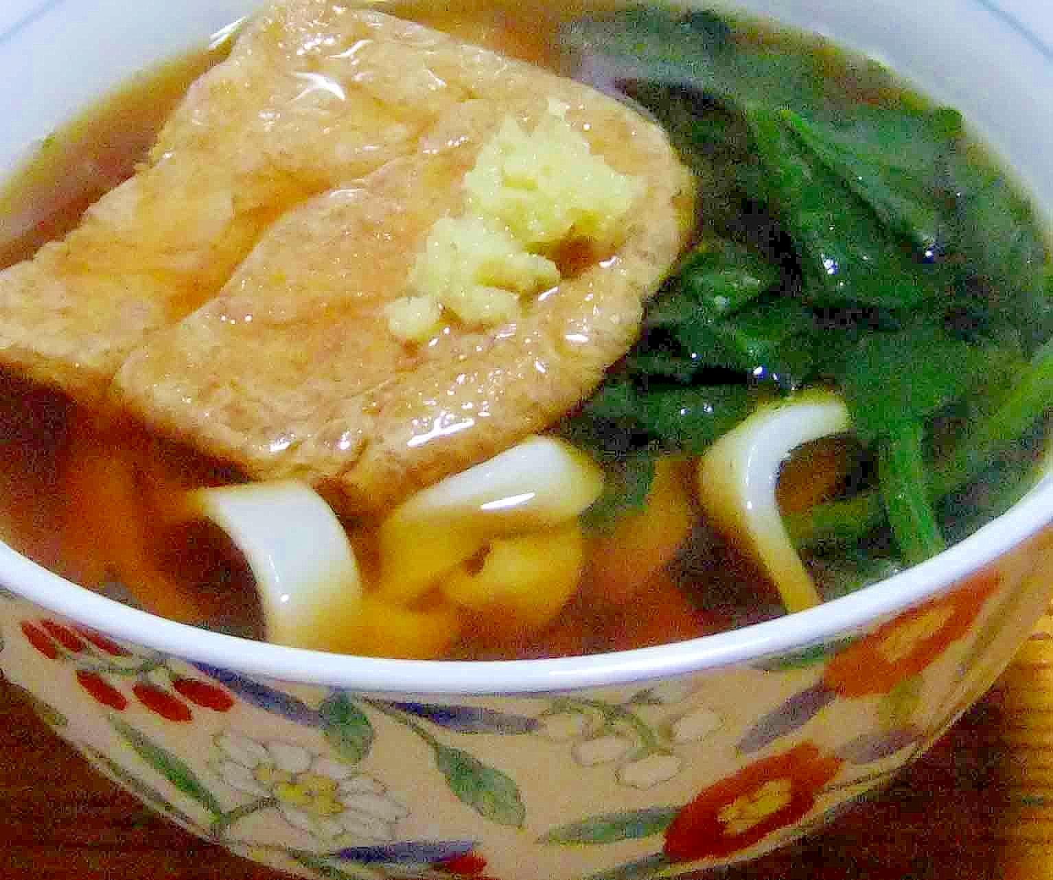 油揚げとほうれん草の生姜入りきしめん レシピ・作り方 by cachecache|楽天レシピ
