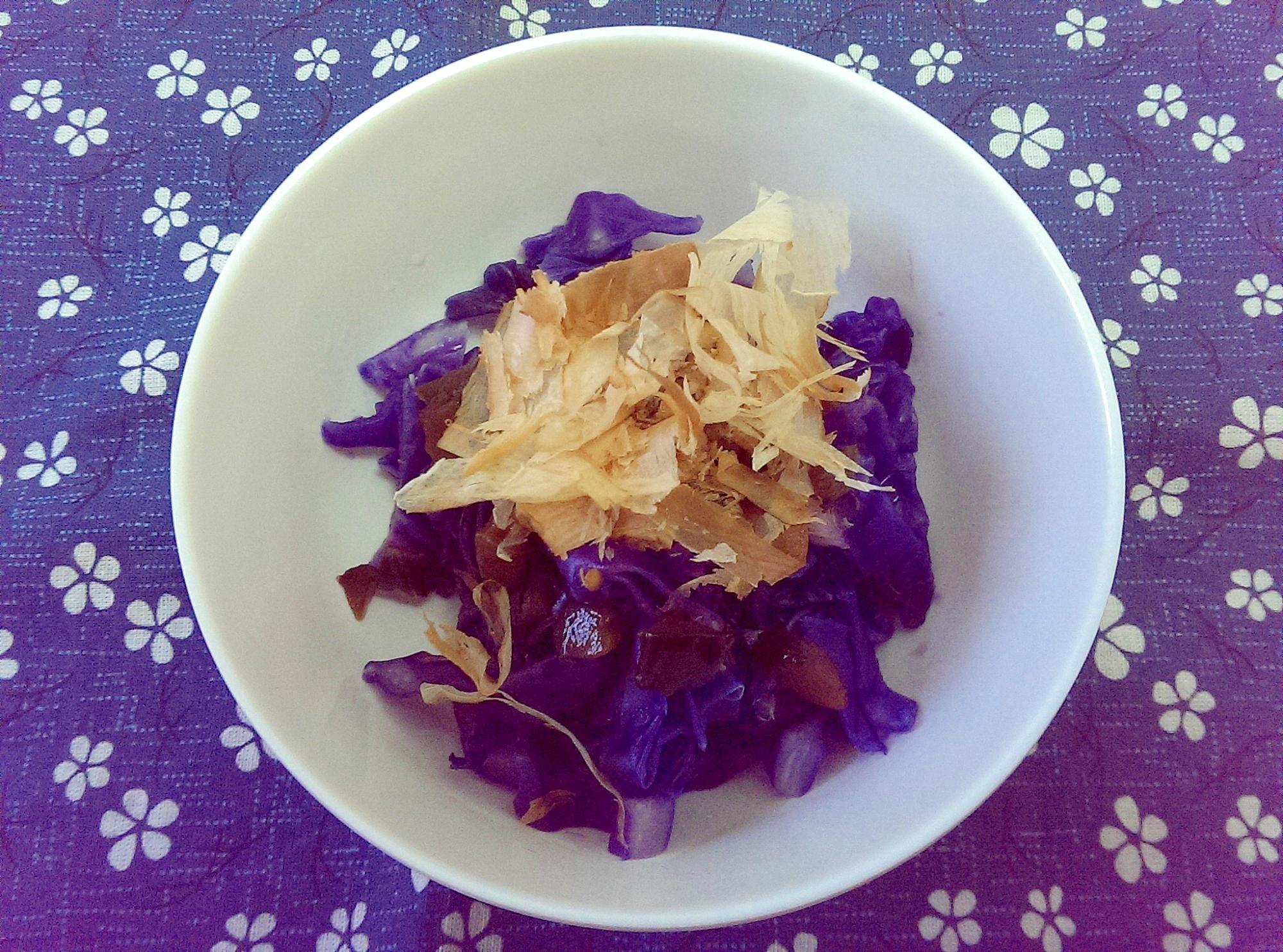 紫キャベツのキューちゃんおひたし