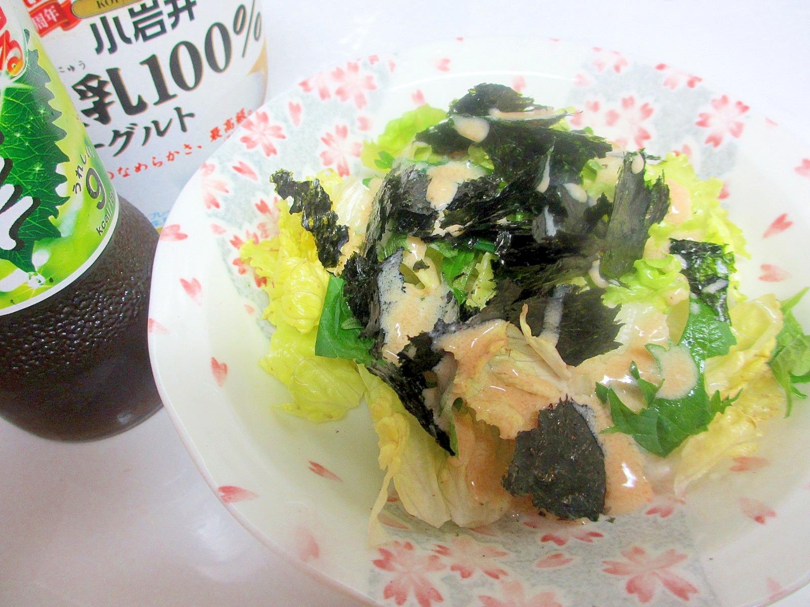 リケン×小岩井★海苔しそレタスのちぎりサラダ