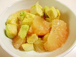 ハニーアボカドグレープフルーツ