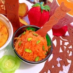 時短で美味し〜!ノンオイルの柚子キャロットラペ