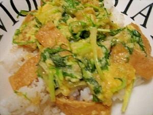 水菜と油揚げの卵とじ風☆