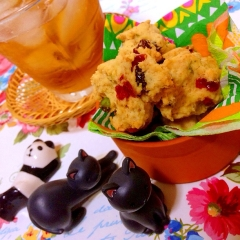 塩漬レモンで大人♪のナッツ&フルーツクッキー