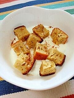 塩糀スープの素で☆パウンドケーキヨーグルト♪