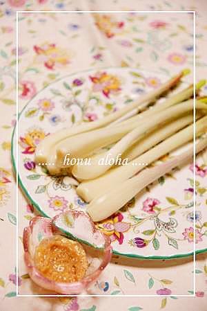 春野菜*エシャロット★味噌マヨ(・・あればクルミ)