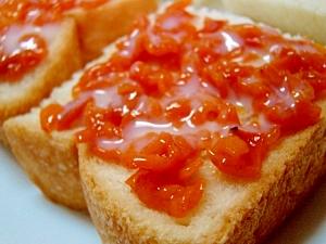 練乳柿皮ジャムパン