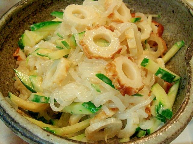 糸こん&きゅうり&竹輪の味噌マヨ和え レシピ・作り方 by ねあっっ|楽天レシピ