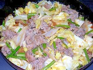 春野菜たっぷり牛焼肉