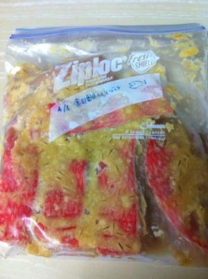 金目鯛の味噌漬け(フリージング)