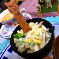 林檎とセロリの爽ピリッ生胡椒マヨマカロニサラダ