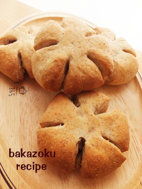 HB★お花のくるみパン レシピ・作り方 by バカゾクあいこ|楽天レシピ