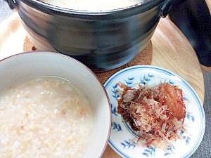 玄米お粥とカツオ梅(胃腸の風邪に)