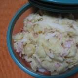 シンプルポテトサラダ