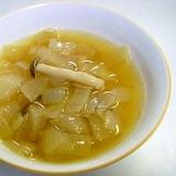 体が温まる!絶品たまねぎスープ