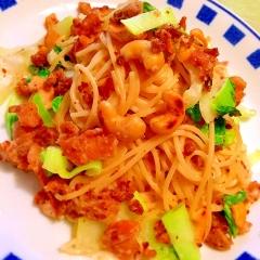ドライサモサde青梗菜とナッツのクリチーパスタ