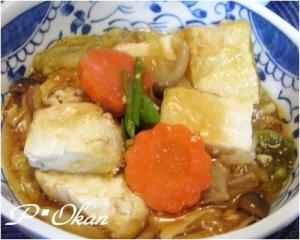 豆腐の治部煮風