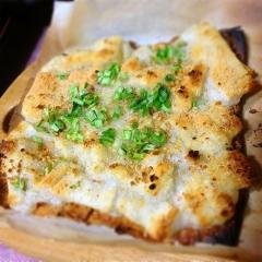 板麩と玄米餅のあっさり満腹ピザ