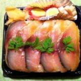 燻製サバの押し寿司