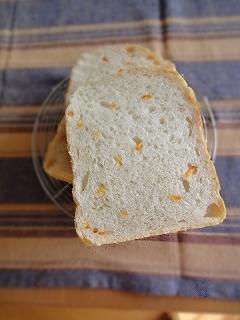 HB で さわやか いよかん食パン!