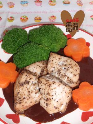 バレンタインの鶏肉のスパイシーチョコレートソース