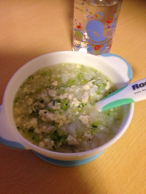 豆腐とブロッコリーのお粥