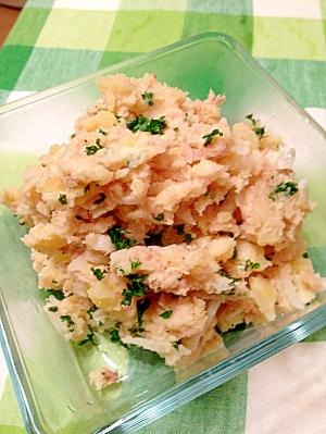 マヨネーズ少なめ☆ツナと玉ねぎのポテトサラダ
