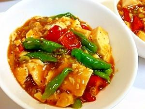 青唐辛子の麻婆豆腐