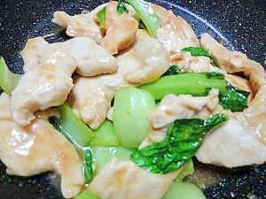 ムネ肉レシピ♪鶏ムネ肉と小松菜のにんにく塩いため