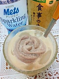 アイス☆ダイエットフロート♪