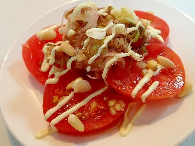 麺つゆマヨで トマトと茗荷と松の実のサラダ