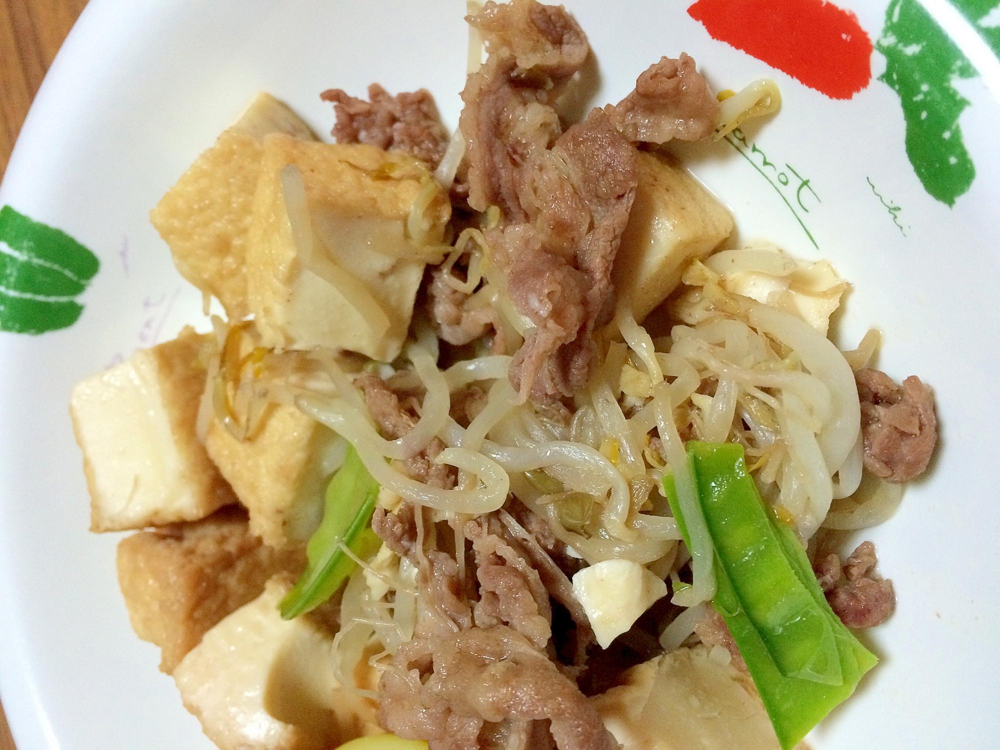 もちもち絹豆腐と牛肉のすき焼き風