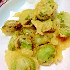 そら豆の味付け天ぷら