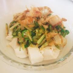 手作り梅味噌ハニードレッシングを使ったお豆腐サラダ