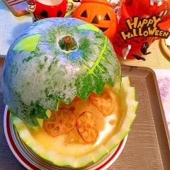 【ハロウィン2016】ででーん!とランタンスープ