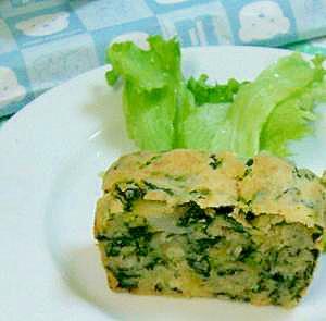 がんばれホウレン草:卵抜きのほうれん草ケーキ