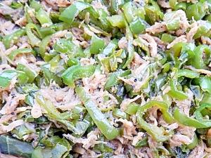 ピーマンとピーマンの葉の佃煮