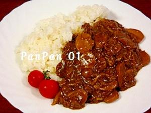 マッシュルーム挽肉カレー