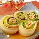 干し野菜で作る?「白菜と小松菜の信田巻き」