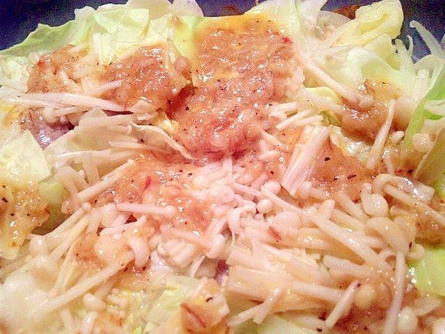 【温野菜をモリモリ食べる】ラム肉のちゃんちゃん焼き