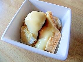 熱々とろとろ☆プリン+食パン