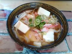 ★豆腐とカニカマとキャベツの中華風ごまスープ★