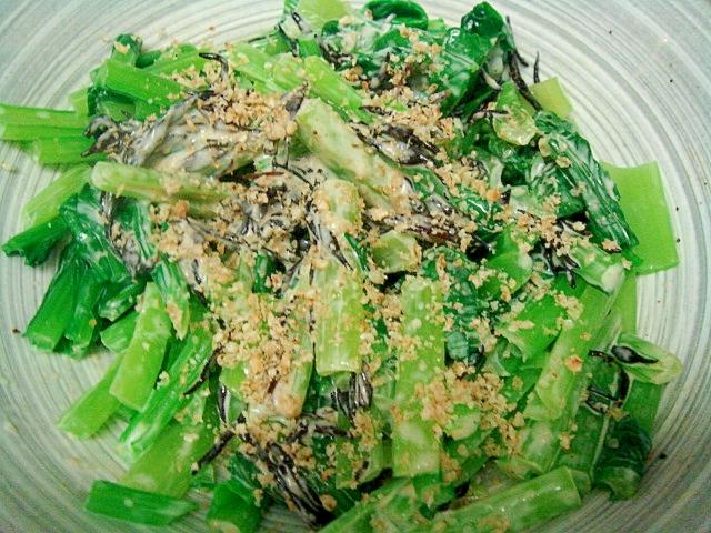 小松菜とひじきの胡麻マヨ和え