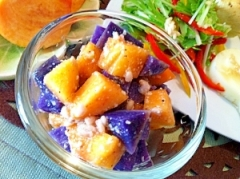 紫じゃがいもと柿のころりんサラダ