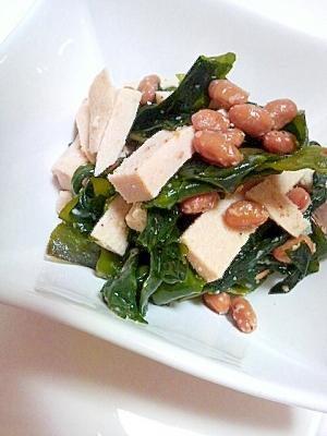 トゥルルン♪高野豆腐とワカメの納豆和え