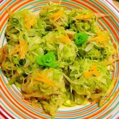 日向夏が薫る野菜たっぷりキャベツしゅうまい