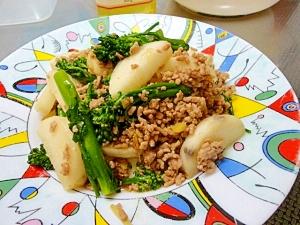 簡単夕飯☆長芋とひき肉のオイスターソース炒め レシピ・作り方 by すいかサマ|楽天レシピ