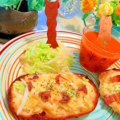 アンチョビと野菜マリネのタルティーヌ