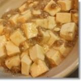 塩麹de麻婆豆腐