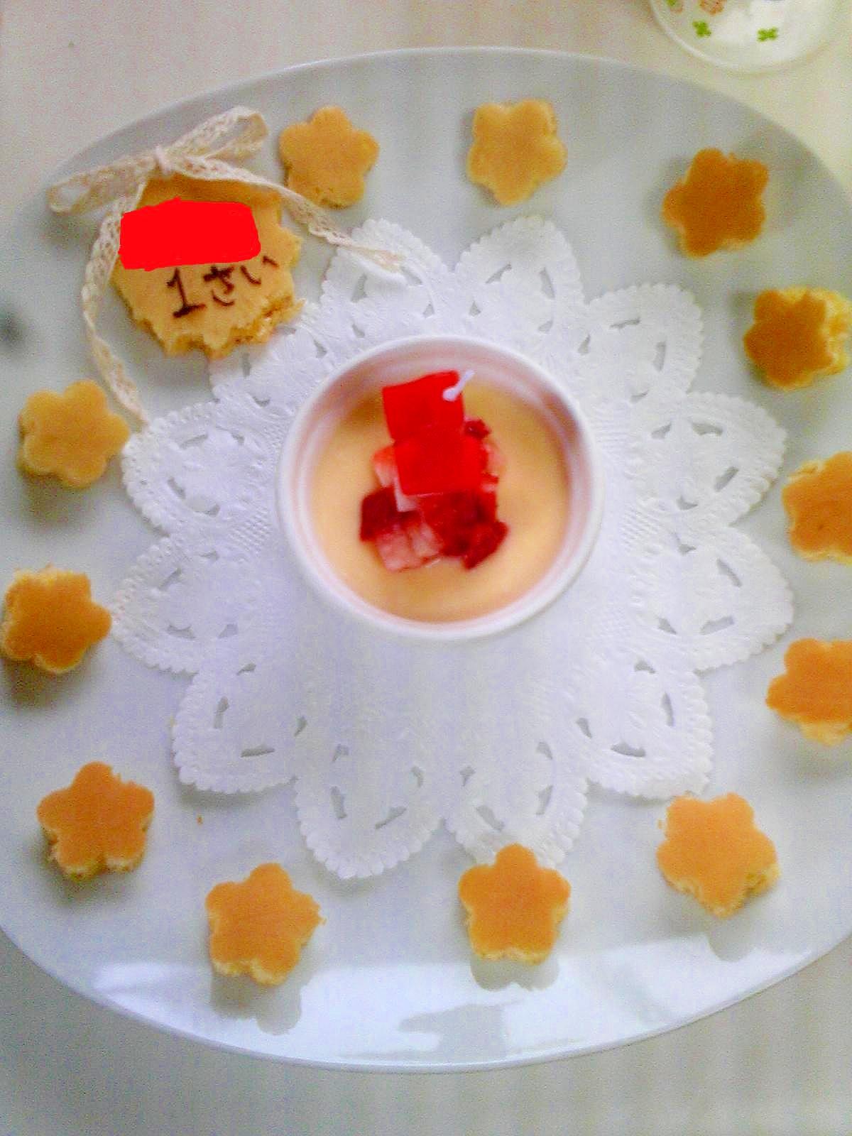 1歳誕生日ケーキ~全卵使用~